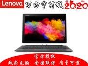 联想 Miix 520(i5 8250U/8GB/512GB)