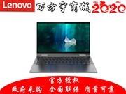 联想 YOGA C740 (i5 10210U/16GB/512GB/集显)