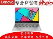 联想 小新 潮7000-15(i7 8550U/8GB/128GB+2TB)