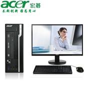 【官方授权 顺丰包邮】Acer SQX4630 540N  商用台式机 酷睿i3-4170U 4G 1000G 预装Windows 7