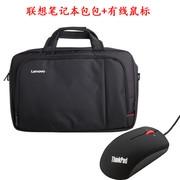 品牌笔记本电脑包15.6/14寸 +品牌有线鼠标男女士黑色商务单肩手提包