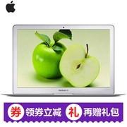 Apple MacBook Air 13.3英寸笔记本电脑 2017款 MQD42CH/A 256GB