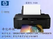 爱普生 P408