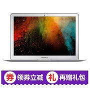 Apple MacBook Air 13.3英寸笔记本电脑 2017款 MQD32CH/A 128GB
