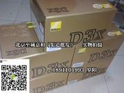 尼康 D3X套机(24-70mm) 清仓特价 北京实体店 销售热线:18911019993 罗阳