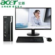 【官方授权 顺丰包邮】Acer SQX4650 746N  商用电脑 Intel 酷睿i5-6400  4GB内存 1000GB 硬盘 R5-310-2G独显 预装Windows 10
