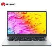 【华为授权专卖 顺丰包邮】HUAWEI MateBook D(i5/8GB/256GB)