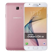 【送手机壳】三星 GALAXY On5 G5700全网通智能手机 三星G5700