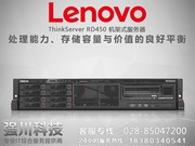 成都联想/ThinkServer RD450 服务器报价