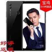 【好评返现+新品现货】荣耀Note10 6GB+128GB 全网通 移动联通电信