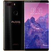 【顺丰包邮】努比亚(nubia)Z17S 全面屏 6GB+64GB 全网通  双卡双待