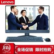 【Lenovo授权专卖 】联想 扬天S5250(i5 6400T/8GB/256GB/2G独显)