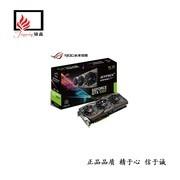 华硕(ASUS)ROG STRIX-GeForce GTX1060-O6G-GAMING