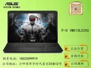 华硕 VM510L5200