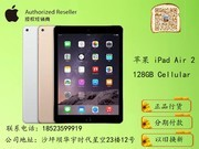 苹果 iPad Air 2(128GB/Cellular)