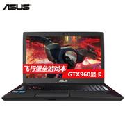 华硕(ASUS) ZX53VW6700 ZX53VD 15.6英寸游戏手提笔记本电脑