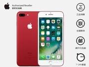 【促销:4606】【送移动电源+蓝牙耳机+自拍杆+钢化膜+延保三年】 苹果 iPhone 7 Plus(双4G)主屏尺寸:5.5英寸 顺丰包邮