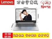 联想 小新 潮7000-14(i5 7200U/4GB/128GB+1TB)