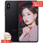 【新品现货】小米Mix3 6GB+128GB 骁龙845 全网通4G 双卡双待