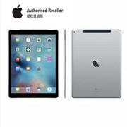 【apple授权专卖 顺丰包邮】苹果 12.9英寸iPad Pro(256GB/WiFi版)