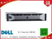 戴尔 PowerVault MD1400