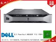 戴尔 PowerVault MD3800F(单控,1TB*4)