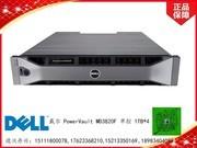 戴尔 PowerVault MD3820F(单控,1TB*4)