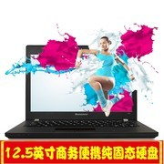 【Lenovo授权专卖 顺丰包邮】联想 昭阳K22-80-ISE(4GB/256GB)