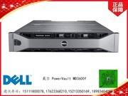 戴尔 PowerVault MD3600f