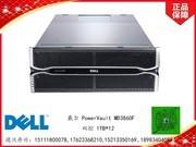 戴尔 PowerVault MD3860F(双控/1TB*12)
