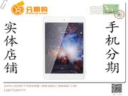 苹果 iPad Mini 2(16GB/Cellular)