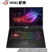 ROG 枪神2 Plus S7CM8750(16GB/256GB+1TB )17.3英寸 窄边框屏电脑