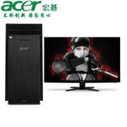 【官方授权 顺丰包邮】Acer ATC705-N91  立式家用台式机 酷睿i5-4460 4GB 500G R5-235-2G独显 预装Windows 8.1 显示器可选配