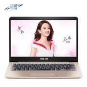华硕(ASUS) 灵耀S4000VA8250(8GB/256GB)14英寸窄边框电脑