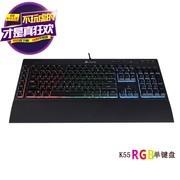 美商海盗船(USCORSAIR) K55 RGB 多彩背光游戏键盘 吃鸡键盘