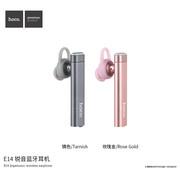 浩酷 E14锐音蓝牙耳机单边立体声无线蓝牙耳机入耳式音乐免提