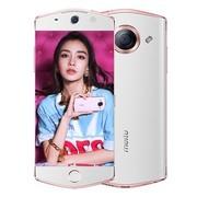 美图M6 自拍美颜全网通4G手机Meitu MP1503/M6智能手机【送自拍杆】
