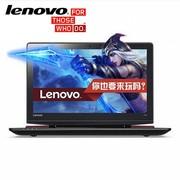 【Lenovo授权专卖 】 Y700-14ISK-ISE.14英寸游戏笔记本电脑