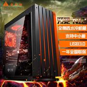 包邮金河田预见N12大侧透水冷台式机电脑主机箱USB3.0游戏背线机箱