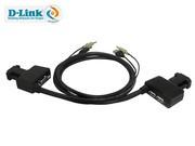 D-Link DKVM-92U   带音频功能的线机一体式USB 接口SOHO 级KVM切换器 线长1.5M