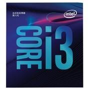 Intel 酷睿i3 8350K 酷睿四核盒装CPU台式机电脑处理器兼Z370