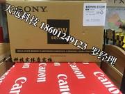 索尼 PMW-EX330 ex330 SXS存储卡摄录一体机 16倍高清镜头 北京渠道实体店现货 18601249123 罗阳
