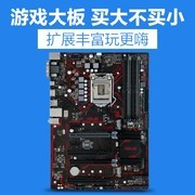 华硕 PRIME B250-PLUS全固态电脑主板 LGA1151 支持7700K