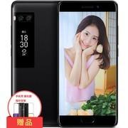 【顺丰包邮】魅族 PRO 7 Plus(全网通)6GB+128GB移动联通电信4G手机