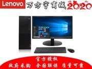 联想 扬天M6201D(i3 8100/4GB/128GB+1TB/核显/21.5LCD)
