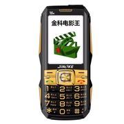 金科 金霸王手机  老人机 功能机(内置8G存储)