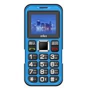 职业者 吉祥星三防手机  电信手机  老人机 功能机