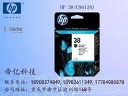 HP 38(C9412A)