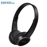 【行货包邮】Edifier/漫步者 W570BT立体声无线蓝牙手机通话头戴式带麦耳机