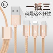 浩酷HOCO X2苹果编织尼龙数据线 铝合金安卓快充线 Type-C二合一 一拖三充电数据线